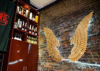 Kumano Tomahawk bar taipa village