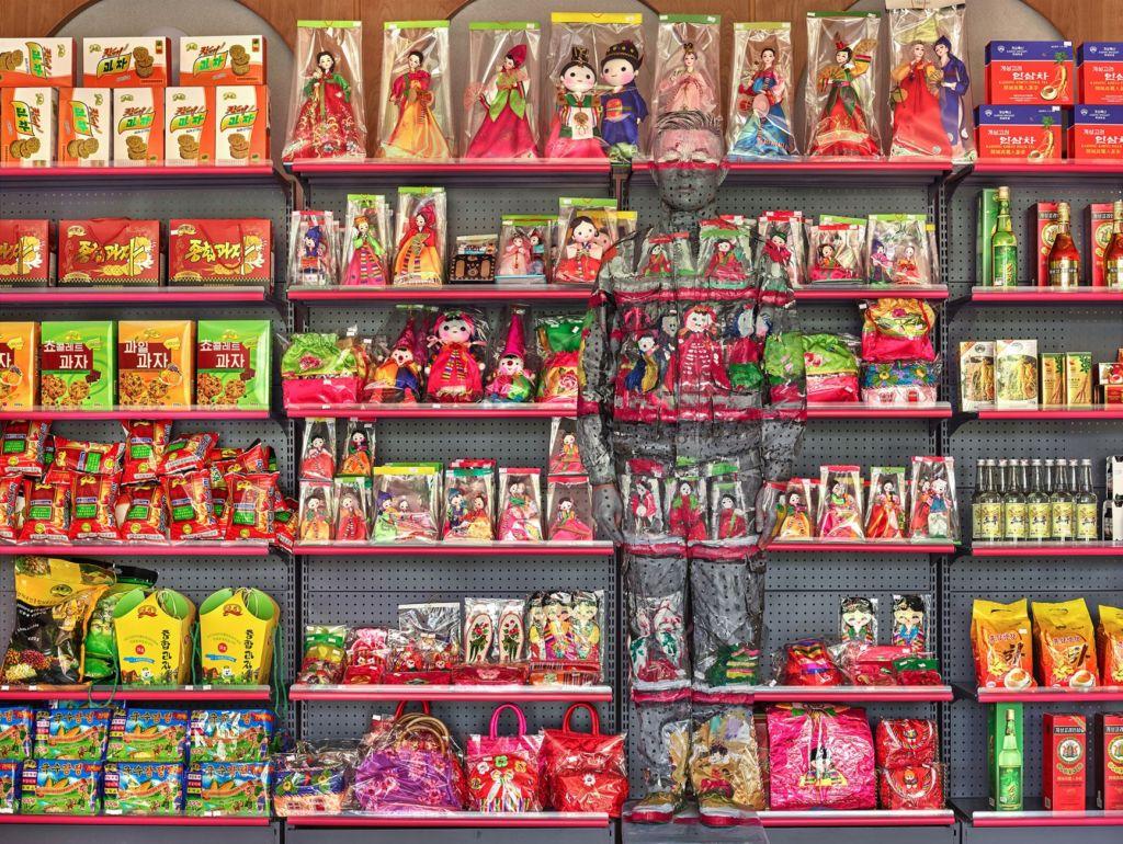 to do Hong Kong April Over the Influence Liu Bolin, Supermarket Pyongyang