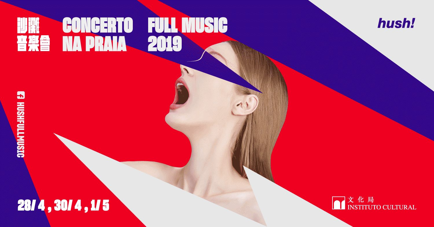 HUSH!! Full Music 2019