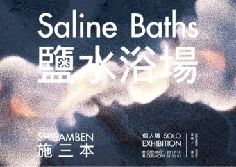 saline baths