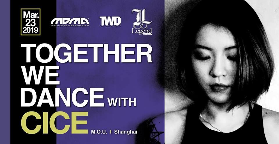 weekender together we dance march 2019 poster