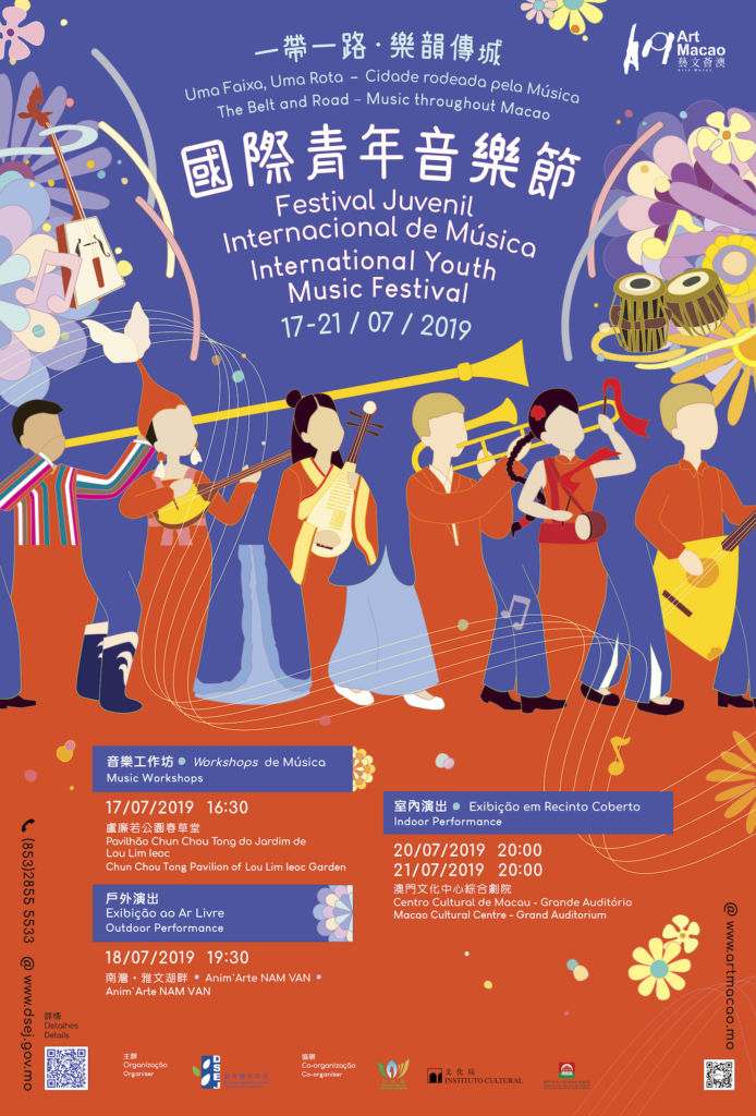 Art Macao International Youth Music Festival 2019 poster