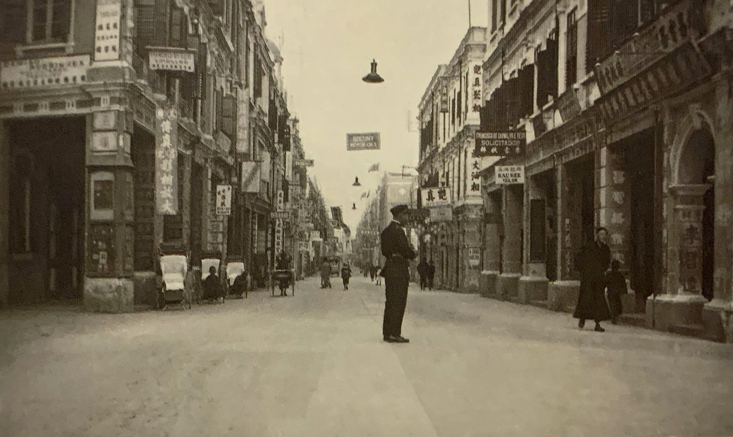 Avenida de Almeida Ribeiro circa 1925 source Macau Antique Postcards by Joao Loureiro 1997