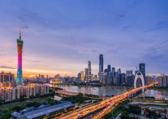 Guangzhou Scene