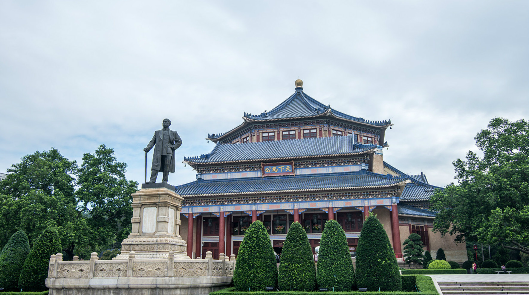 Guangzhou Zhongshan Memorial Hall 1