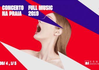 HUSH festival Macau 2019
