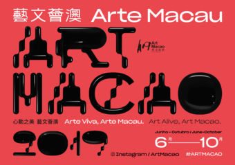 IC Art Macao banner