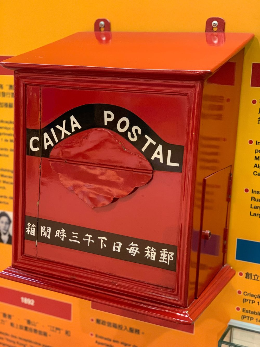 Macau Post postal box macau circa 1880