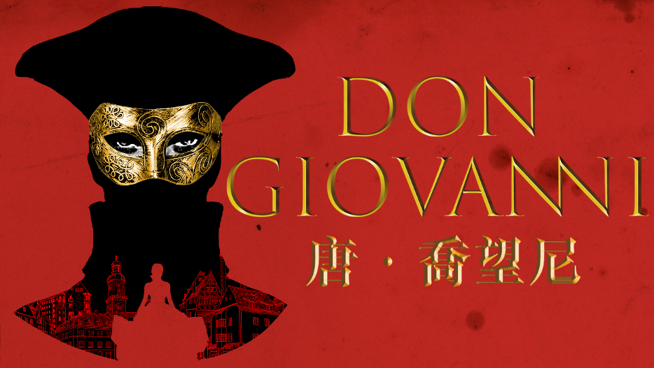 To do Hong kong May Opera Hong Kong Mozart's Opera — Don Giovanni