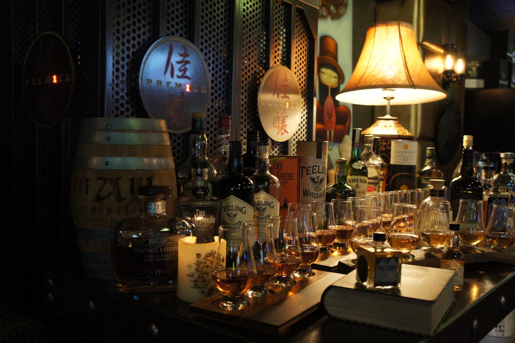 premier bar 2