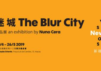 the blur city nuno cera poster
