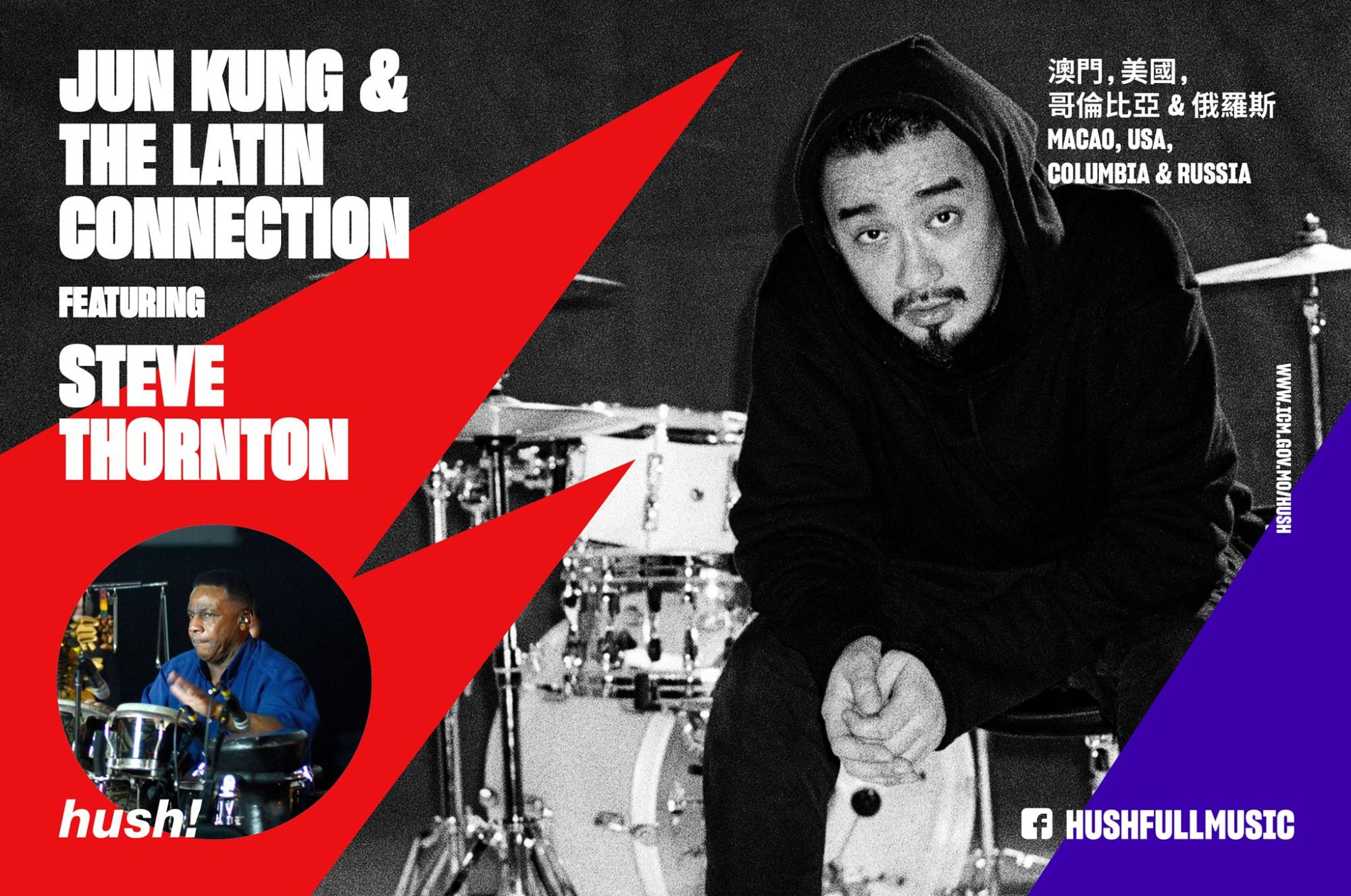 HUSH!! Full Music 2019 jun kung & the latin connection thornton