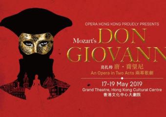 don giovanni theatre