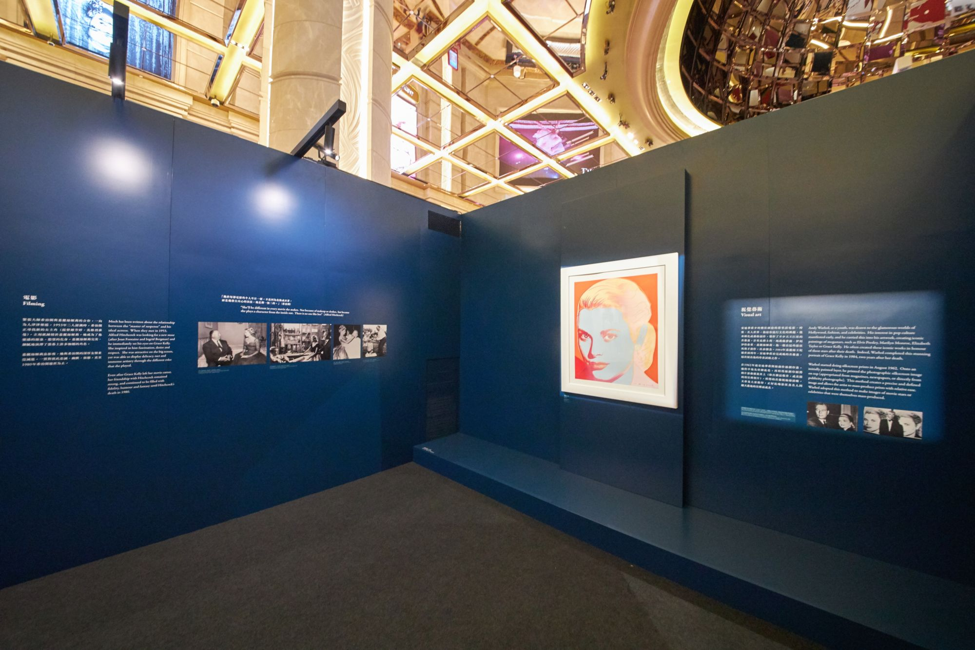 grace kelly exhibition