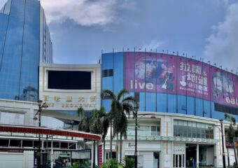 Broadway Macau Outside View Macau Lifestyle