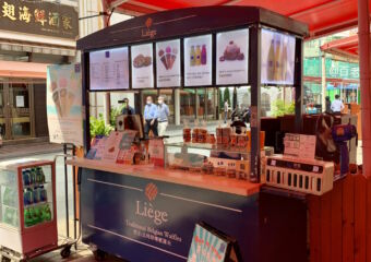 Liege Waffles Cart at Food Street Broadway Macau macau Lifestyle