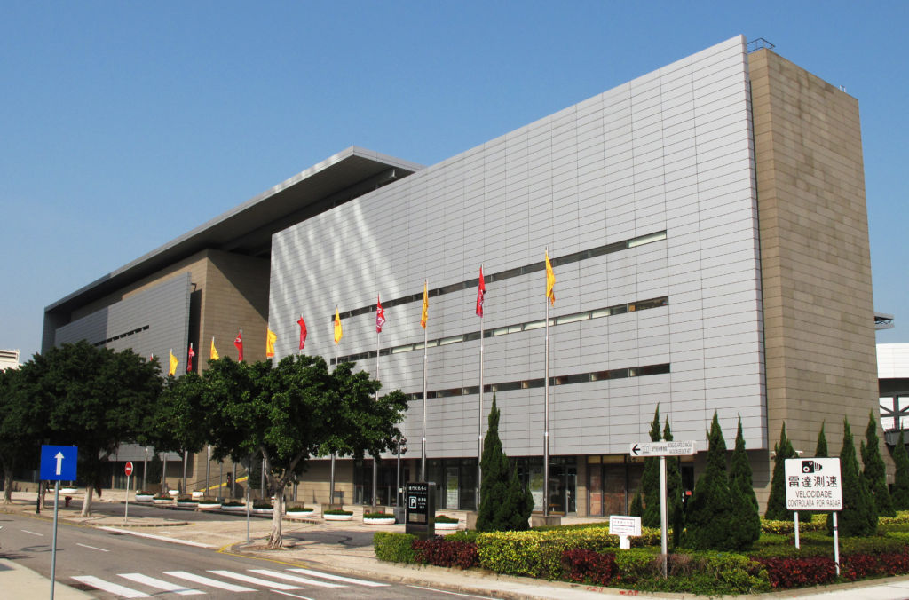 Macao Museum of Art MAM