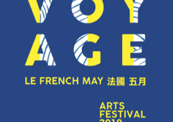 frenchmay concert