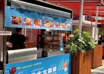 Taiwan Food Cart Broadway Macau Food Street Macau Lifestyle