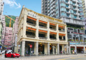 Wan Chai Streets