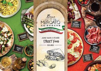 street food bene