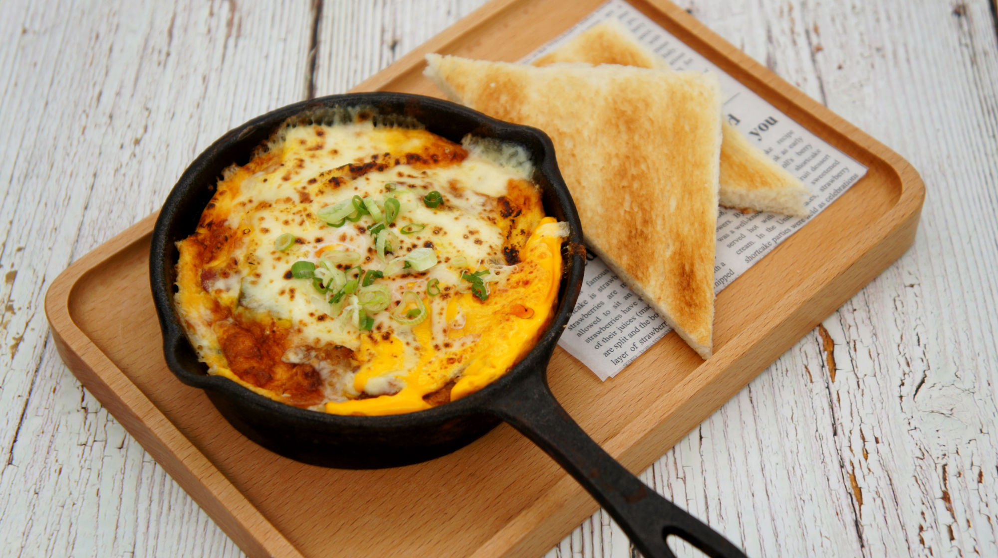 Baked Egg with Cheese
