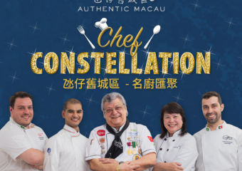 Google chefs constellation taipa village