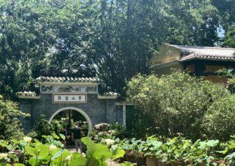 Lou Lim Ieoc Garden Entrance Closer