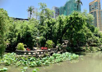 Lou Lim Ieoc Garden Lake View