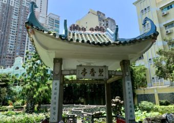 Lou Lim Ieoc Garden Pagoda Close Up