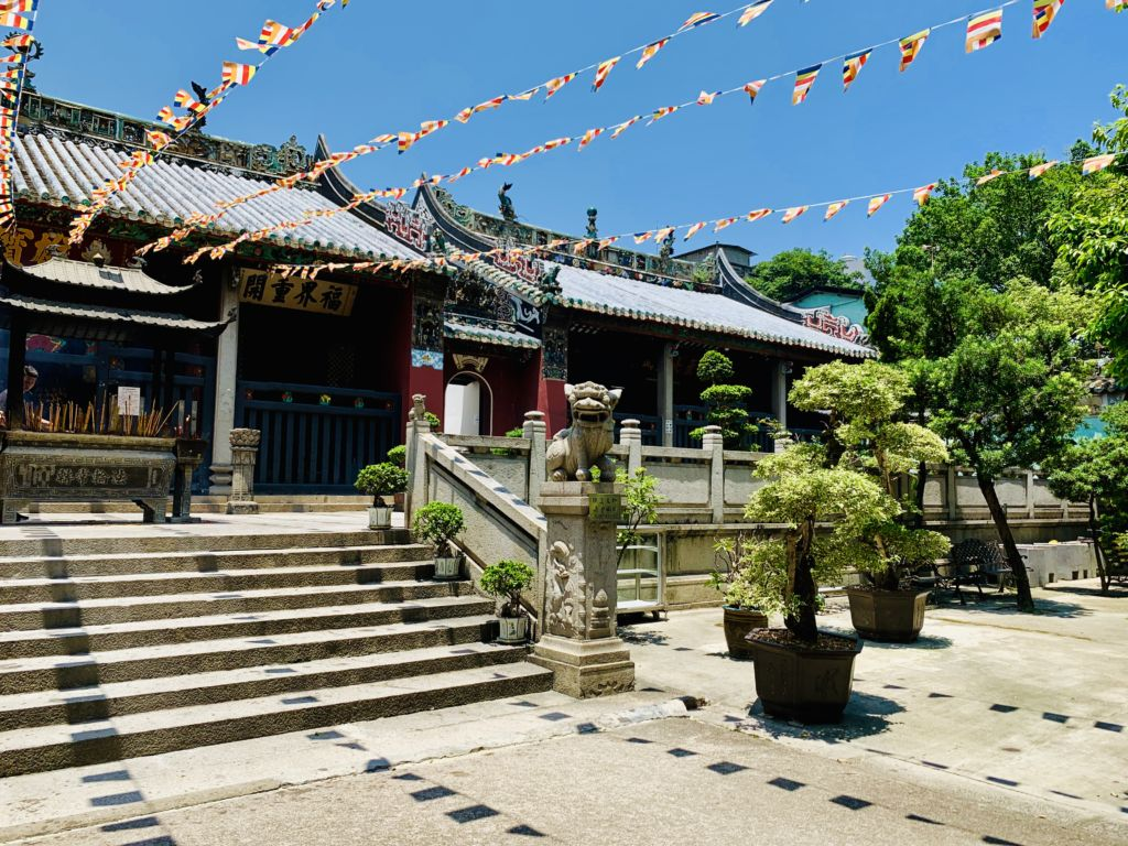 Kun Iam Temple First Hall Flags