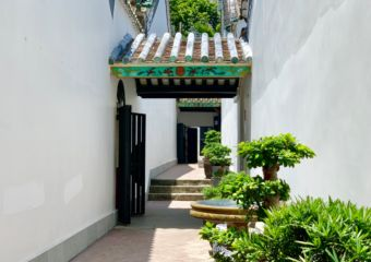 Kun Iam Temple Garden Hall