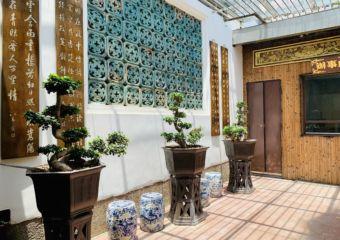 Kun Iam Temple Bonsai Interior Garden