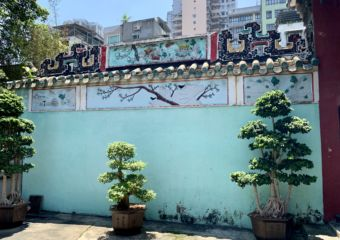 Kun Iam Temple Exterior Garden Bonsais