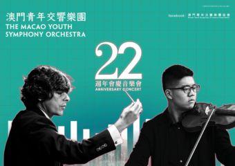 macau orchestra