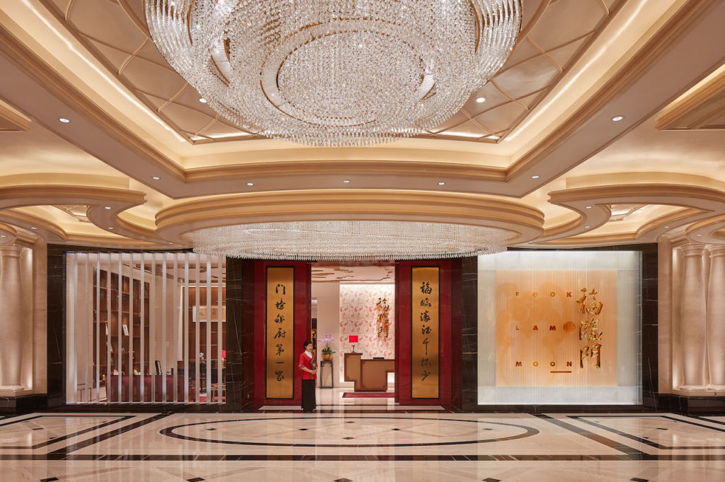 Galaxy Macau – Fook Lam Moon entrance