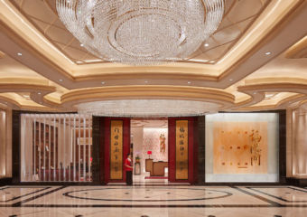 Galaxy Macau - Fook Lam Moon entrance