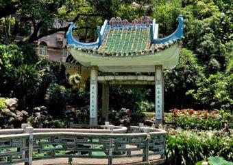 lou lim ieoc garden pagoda