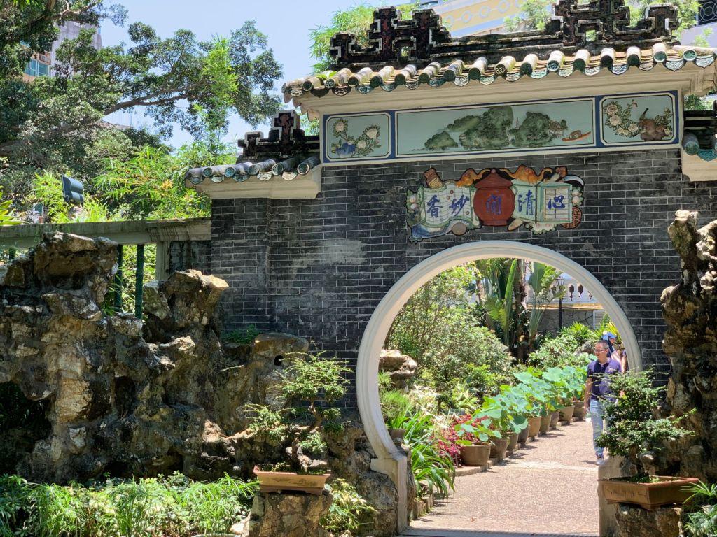 lou lim ieoc garden entrance