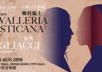 Opera Hong Kong proudly presents Cavalleria Rusticana and Pagliacci