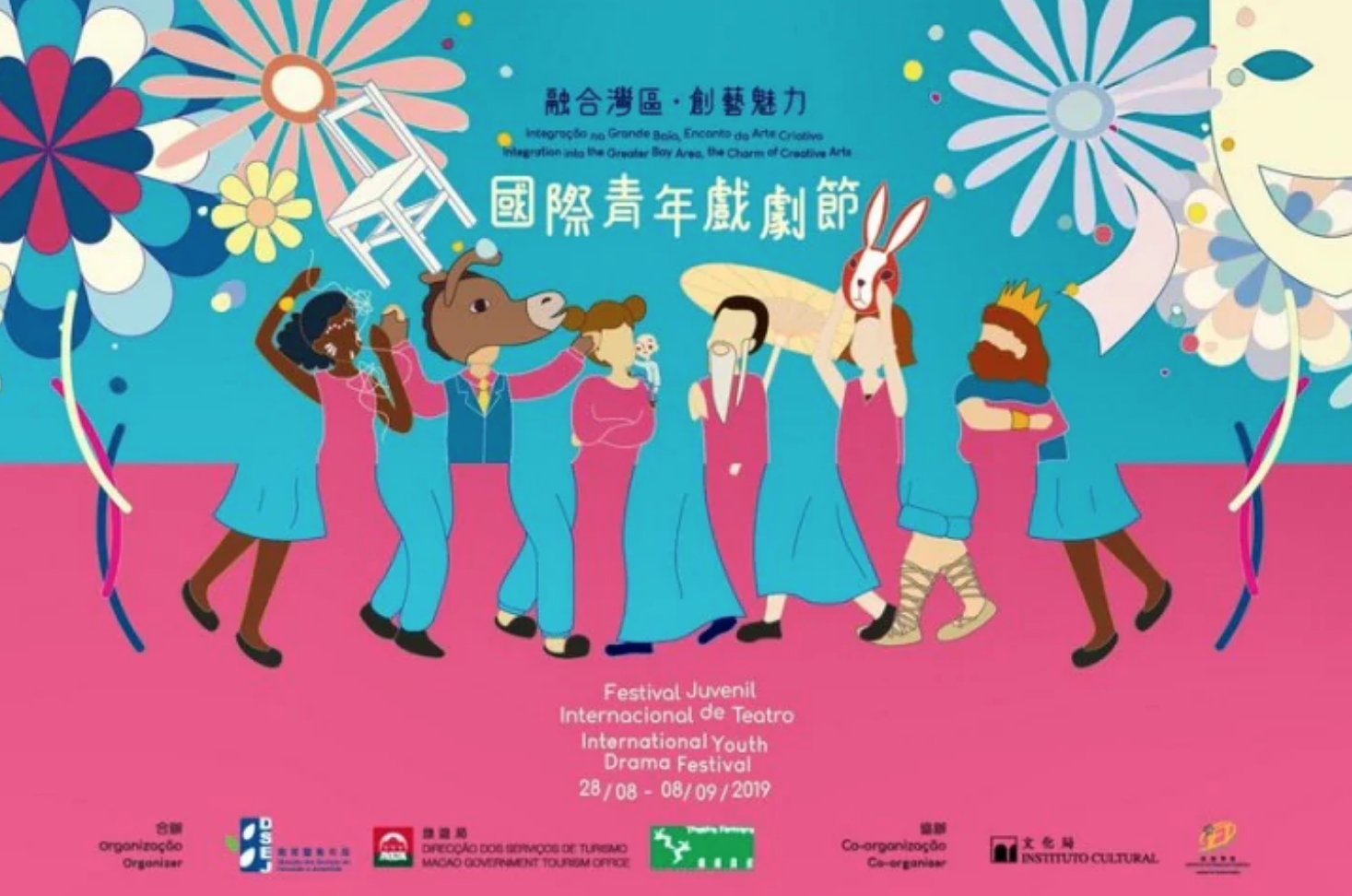 youth drama festival 2019 art macao