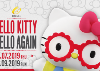 hello kitty hello again broadway macau