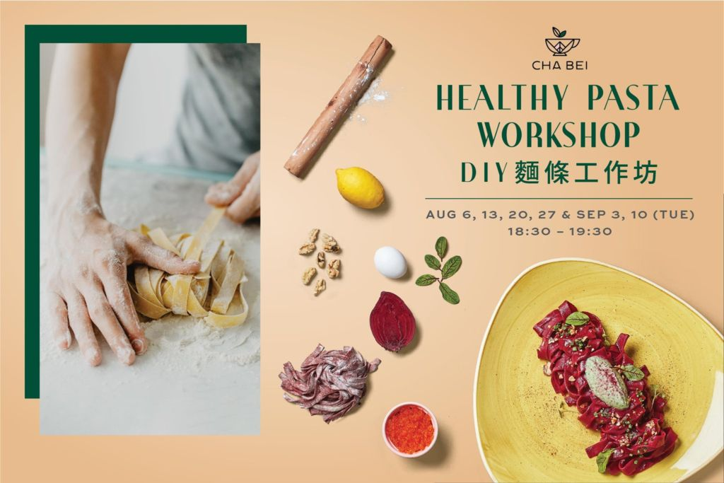 Cha Bei Pasta Workshop August 2019 Banner