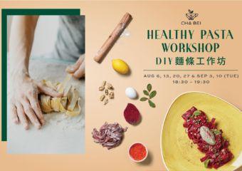 Cha Bei Pasta Workshop August 2019 Banner