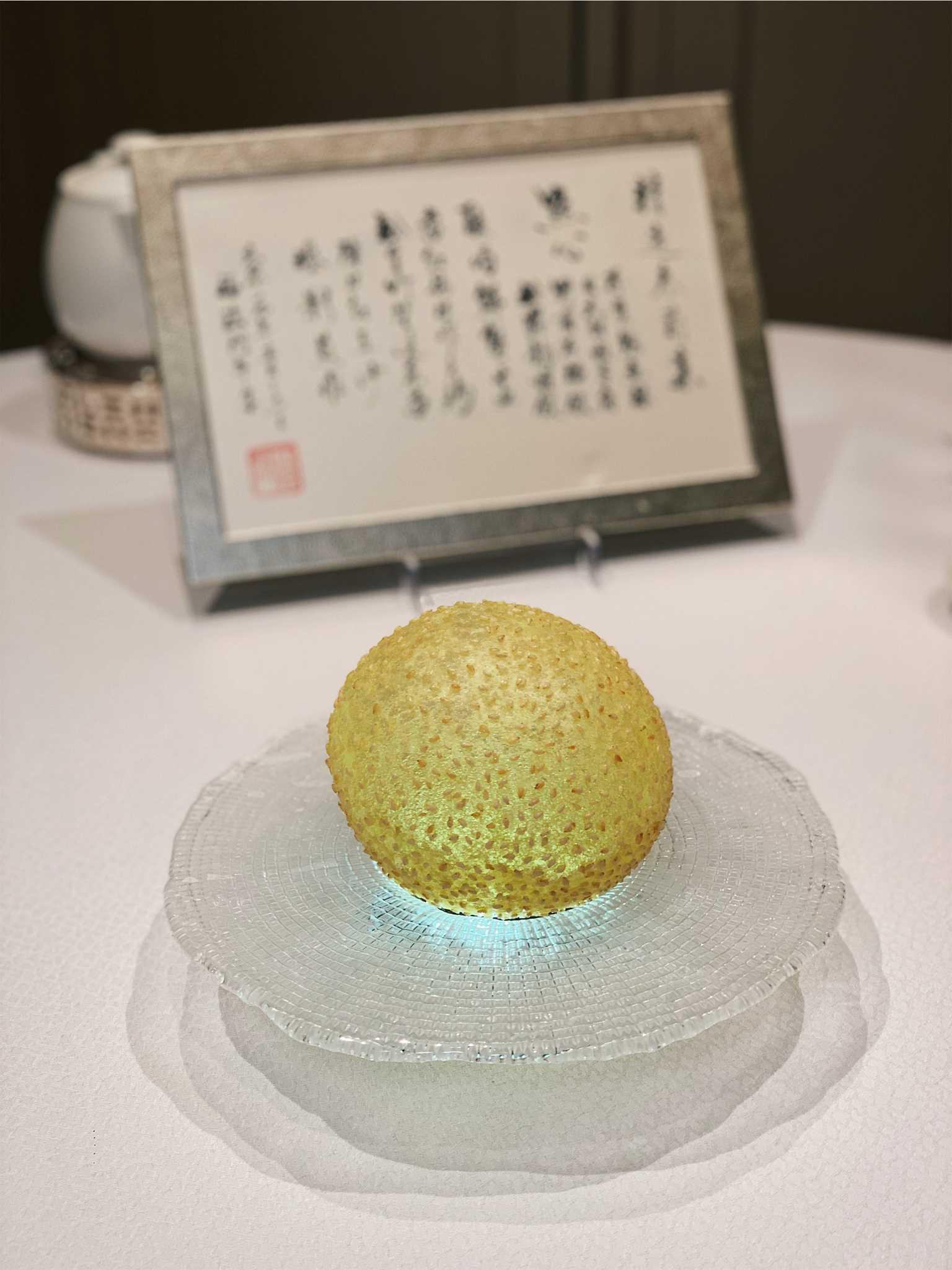 Galaxy Macau Fook Lam Moon deep-fried sesame ball
