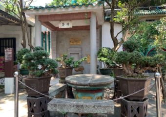Kun Iam Temple Treaty Table
