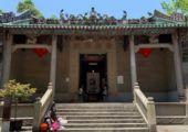 Kun Iam Temple Macau