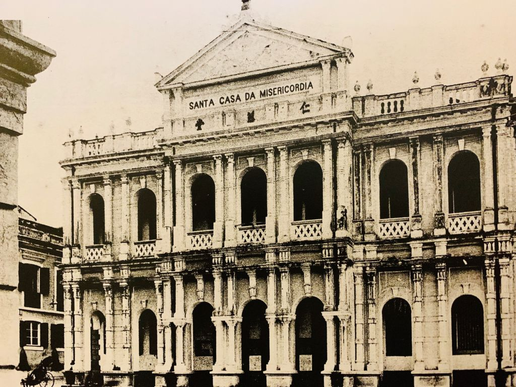 Macau Holy House of Mercy Old Photo Macao Archives