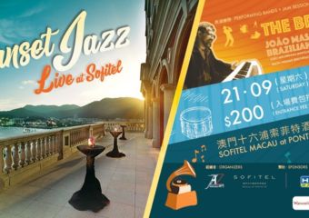 Sunset Jazz Banner at Sofitel Macau at Ponte 16