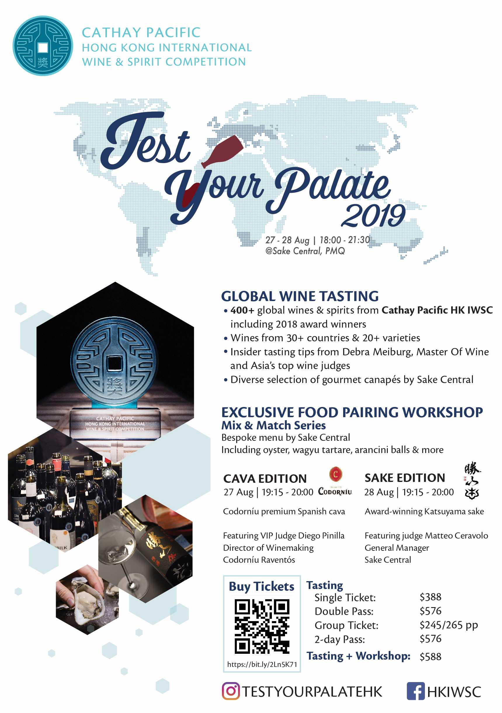 Test Your Palete 2019 Hong Kong poster